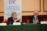 Inter-sessional EAG meeting, dedicated to the 5th anniversary, was held on October 6-7 in Moscow (Russia)
