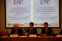 The EAG Plenary session has started today in St.Petersburg, Russia