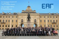 Public statement on the 10th EAG Plenary meeting