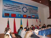 About the 8th EAG Plenary meeting