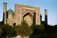 EAG/FATF expert mission on evaluation of the current AML/CFT situation in Uzbekistan