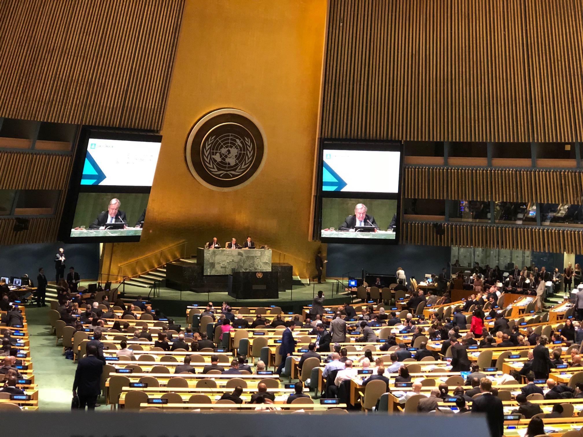 ООН опубликует результаты расследования столкновений в Газе
